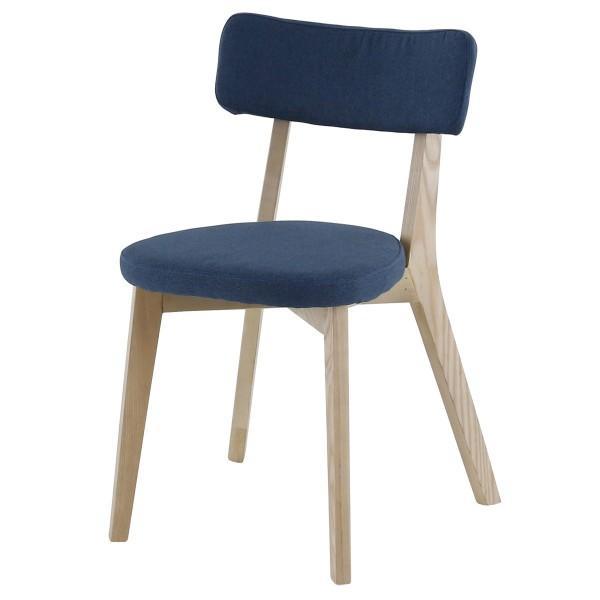 chaise alison bleue